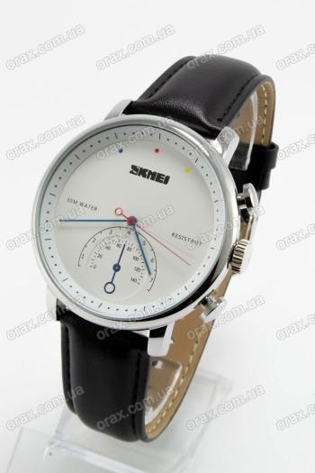 Купить Мужские наручные часы Skmei (код: 15333)