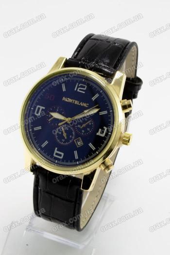 Купить Мужские наручные часы Montblanc (код: 15335)