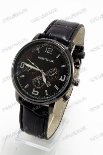 Купить Мужские наручные часы Montblanc (код: 15336)