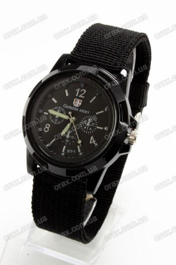 Купить Мужские наручные часы Gemius Army (код: 15349)