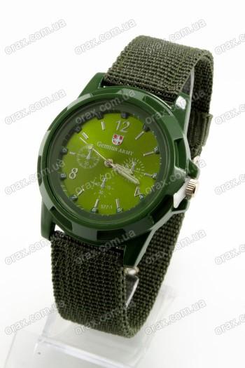 Купить Мужские наручные часы Gemius Army (код: 15350)