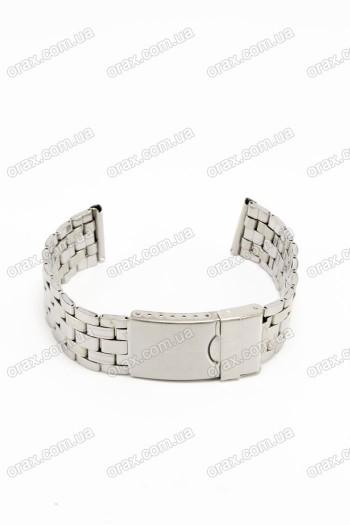 Купить Металлический браслет для наручных часов (код: 15356)