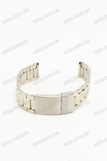 Купить Металлический браслет для наручных часов (код: 15366)