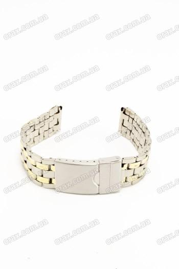 Купить Металлический браслет для наручных часов (код: 15367)