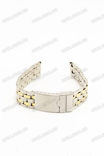 Купить Металлический браслет для наручных часов (код: 15368)