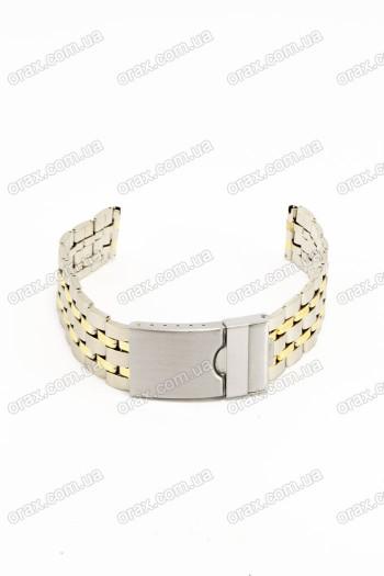 Купить Металлический браслет для наручных часов (код: 15369)
