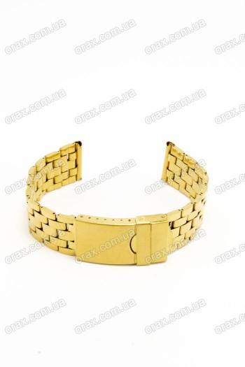 Купить Металлический браслет для наручных часов (код: 15371)