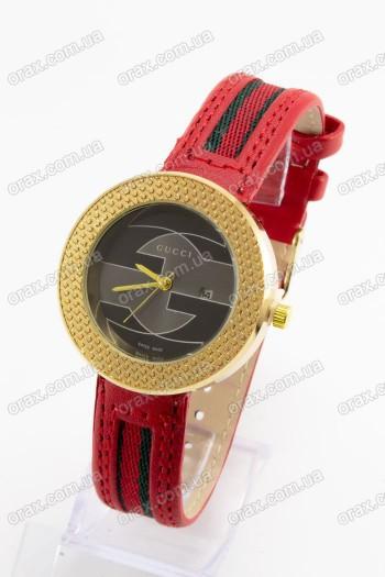 Купить Женские наручные часы Gucci (код: 15462)