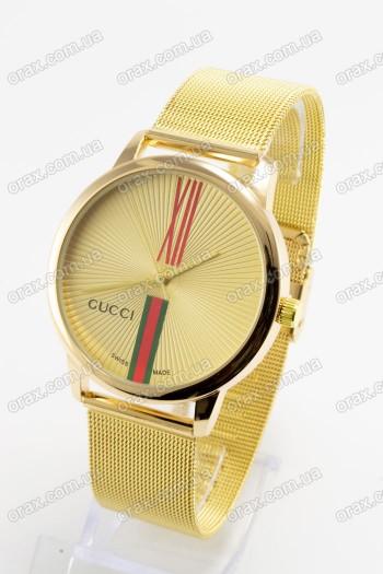 Купить Женские наручные часы Gucci (код: 15475)