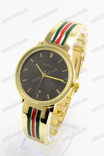 Купить Женские наручные часы Gucci (код: 15523)