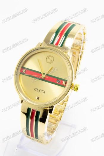 Купить Женские наручные часы Gucci (код: 15530)