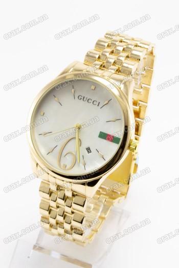 Купить Женские наручные часы Gucci (код: 15534)