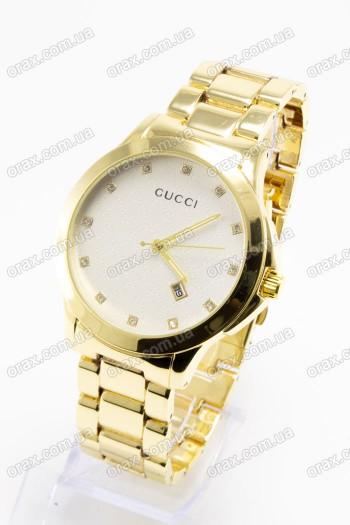 Купить Женские наручные часы Gucci (код: 15536)