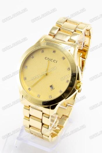 Купить Женские наручные часы Gucci (код: 15537)