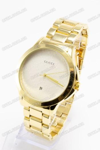 Купить Женские наручные часы Gucci (код: 15538)