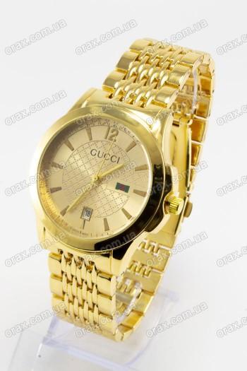 Купить Мужские наручные часы Gucci (код: 15544)