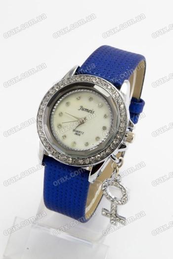 Купить Женские наручные часы Jumeis (код: 15620)