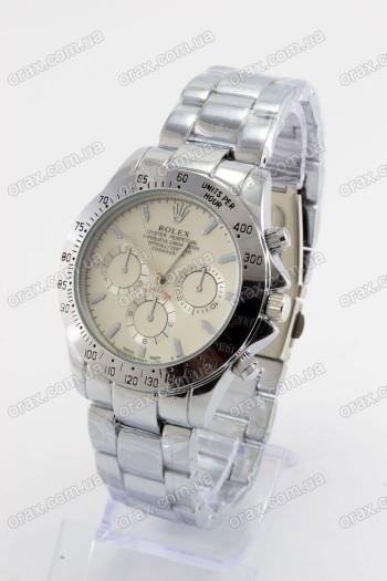 Купить Мужские наручные часы Rolex (код: 15694)