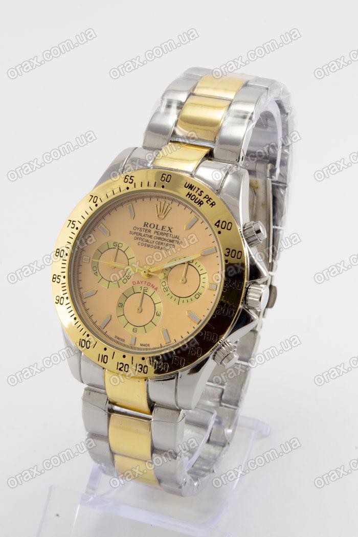Купить Мужские наручные часы Rolex (код: 15696)