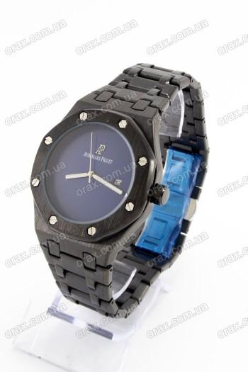 Купить Мужские наручные часы Audemars Piguet (код: 15829)