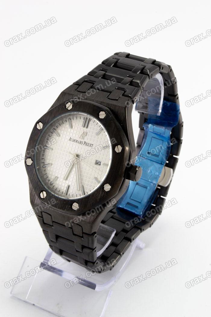 Купить Мужские наручные часы Audemars Piguet (код: 15830)