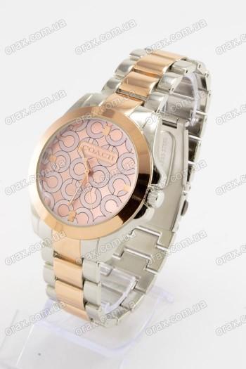 Женские наручные часы Coach (код: 15831)