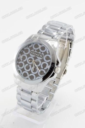Женские наручные часы Coach (код: 15832)