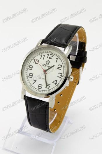 Купить Женские наручные часы Xwei (код: 15898)