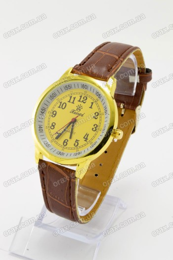 Купить Женские наручные часы Xwei (код: 15902)