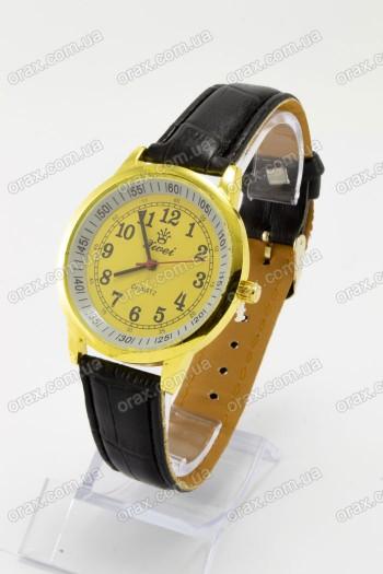 Купить Женские наручные часы Xwei (код: 15903)