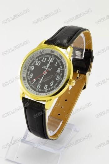 Купить Женские наручные часы Xwei (код: 15904)