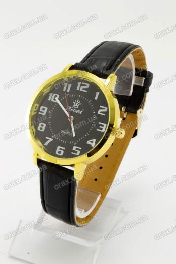 Купить Женские наручные часы Xwei (код: 15907)
