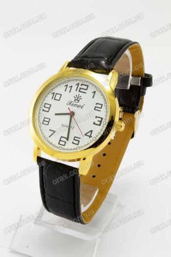 Купить Женские наручные часы Xwei (код: 15911)