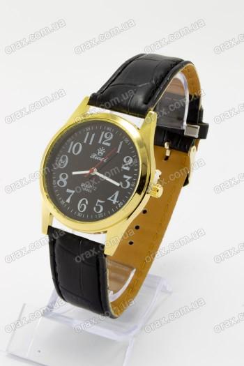 Купить Женские наручные часы Xwei (код: 15921)