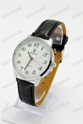 Купить Женские наручные часы Xwei (код: 15922)