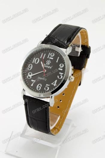 Купить Женские наручные часы Xwei (код: 15925)