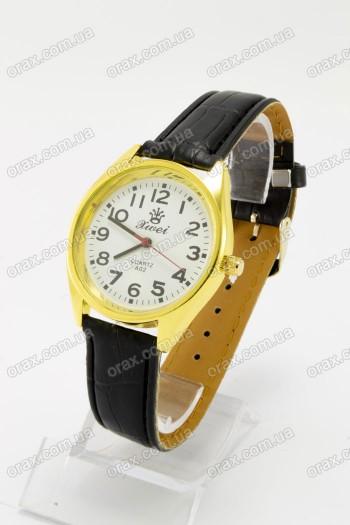 Купить Женские наручные часы Xwei (код: 15926)