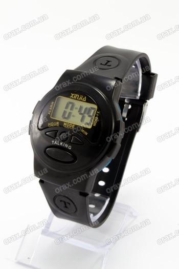Купить Спортивные наручные часы Xinjia (код: 15932)