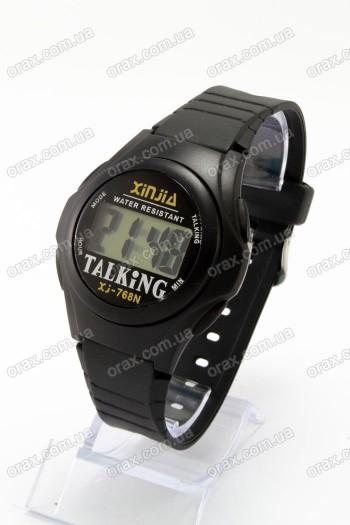 Купить Спортивные наручные часы Xinjia (код: 15933)