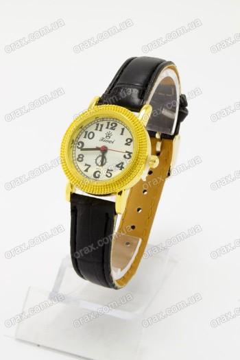 Купить Женские наручные часы Xwei (код: 15945)