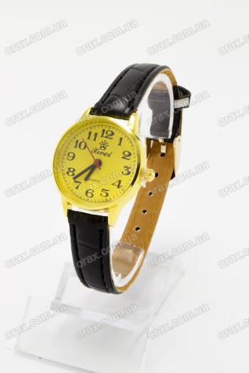 Купить Женские наручные часы Xwei (код: 15946)