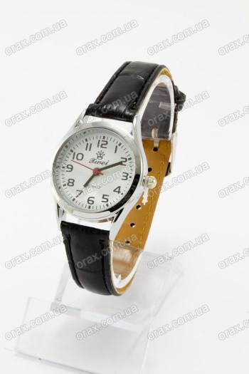 Купить Женские наручные часы Xwei (код: 15949)