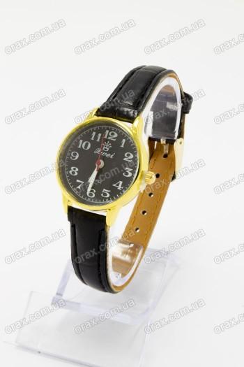 Купить Женские наручные часы Xwei (код: 15958)
