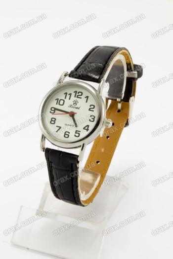 Купить Женские наручные часы Xwei (код: 15959)
