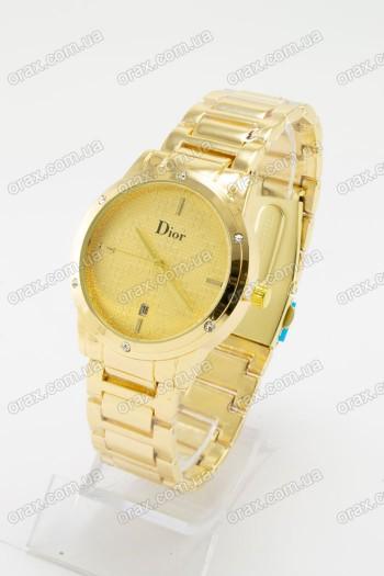 Купить Женские наручные часы Dior (код: 15982)