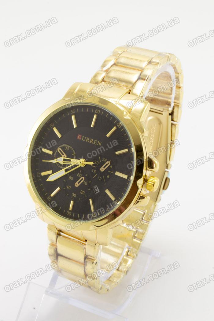 Купить Мужские наручные часы Curren (код: 16080)