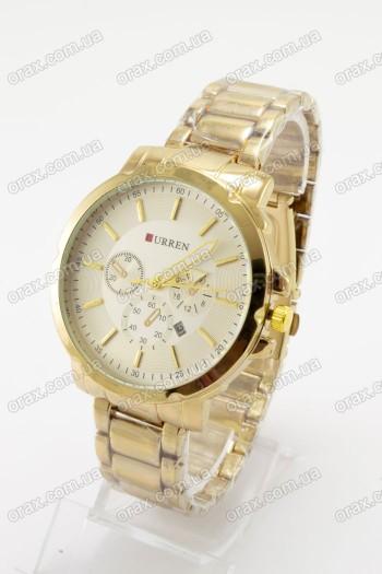 Купить Мужские наручные часы Curren (код: 16081)