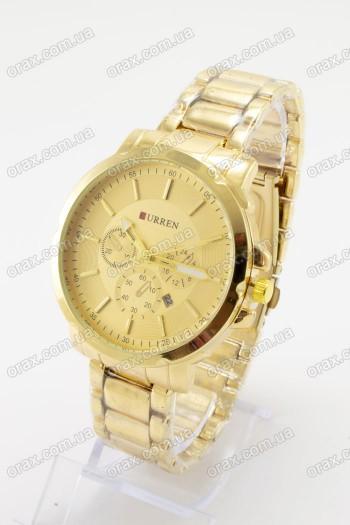 Купить Мужские наручные часы Curren (код: 16082)