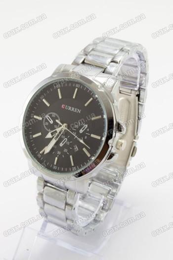 Купить Мужские наручные часы Curren (код: 16084)