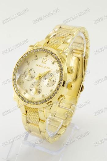 Купить Женские наручные часы Michael Kors (код: 16117)